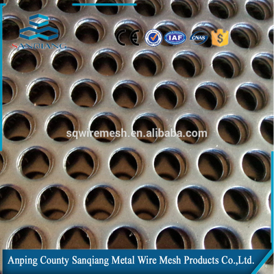 HOT SALE perforated wire mesh-SQ