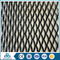 top quality low price building facade aluminum expanded metal mesh