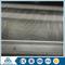 stainless steel cloth filter mesh