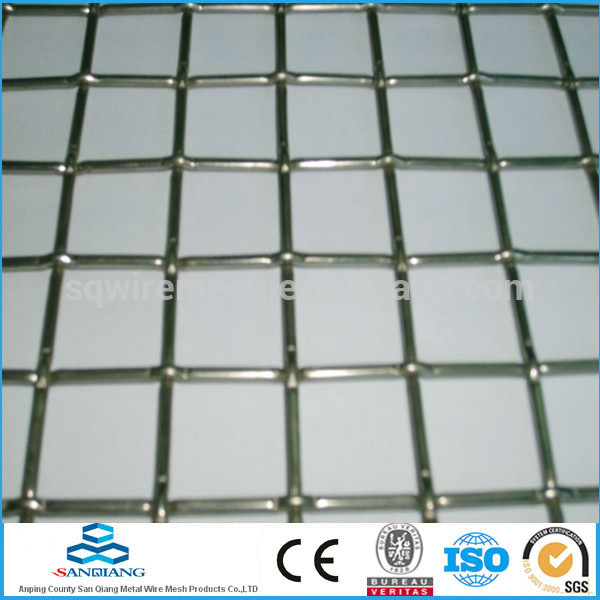 SQ-copper crimped wire mesh(manufacturer)