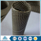 best quality hexagonal clear anodizing perforated metal mesh used in computer