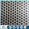 customizability perforated metal sheet mesh plate for light