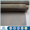 Made In China Long Life 200 micron 304 306 316 stainless steel wire mesh screen