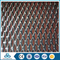 my test factory price aluminum expanded metal grid mesh