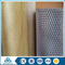 Low Price china made stainless steel small expanded metal mesh